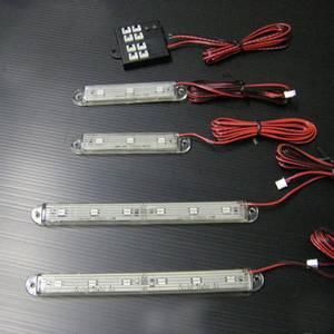Bilde av 2 stk Photon 16cm LED-bar med